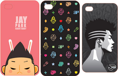Jay Park iPhone 4