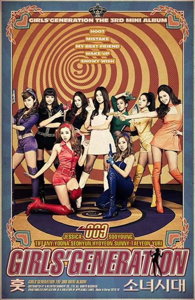 วง SNSD จะเปิดตัวมินิอัลบั้มเกาหลี Hoot