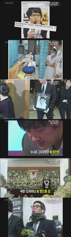 วงการบันเทิงเกาหลี