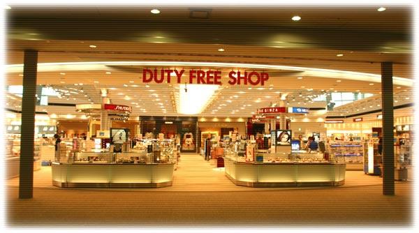 OR DUTY FREE SHOP