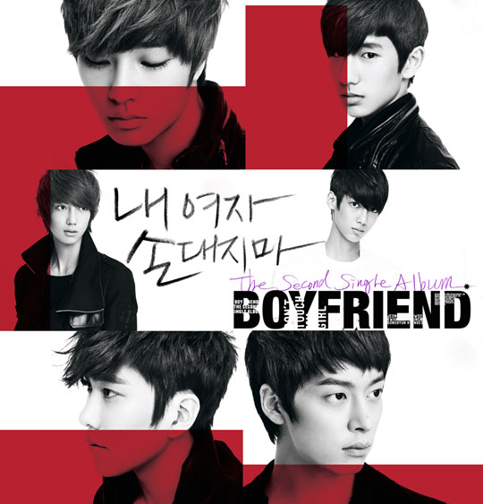 MV Don't Touch My Girl - Boyfriend