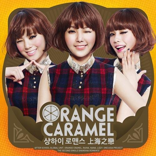 MV Shanghai Romance