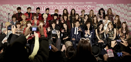 SMTOWN LIVE WORLD TOUR in NEW YORK