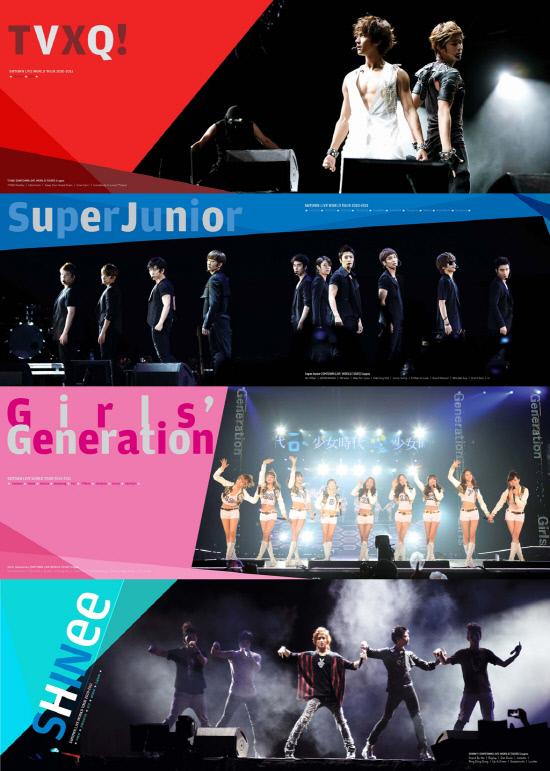 SMTOWN Live World Tour