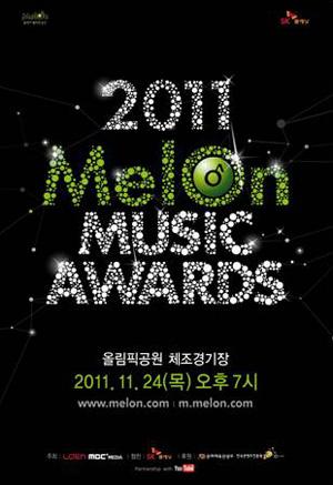 2011 Melon Music Awards