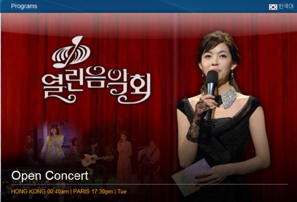 Open Concert