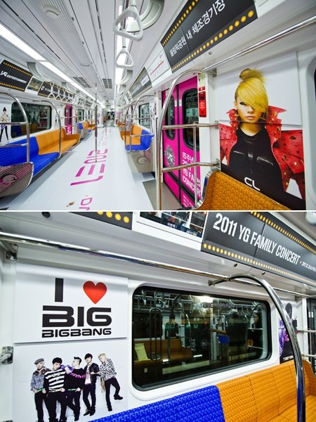 YG Family Train