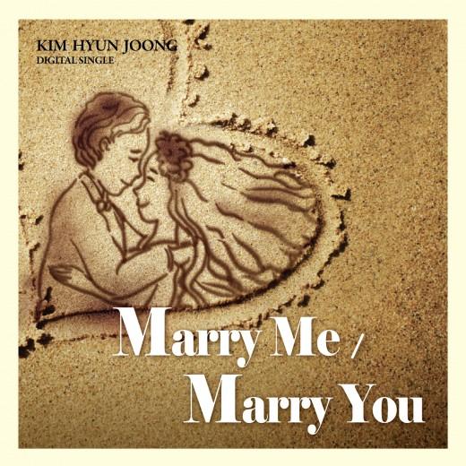 MV Marry Me  Kim Hyun Joong