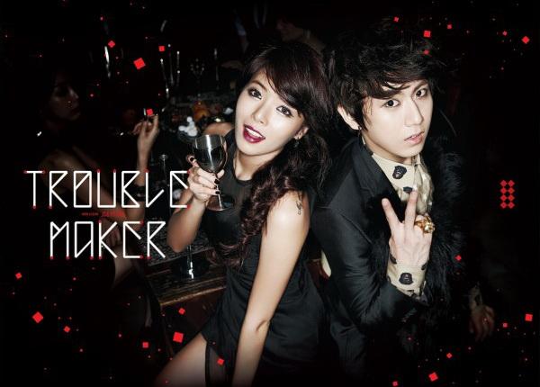MV Trouble Maker