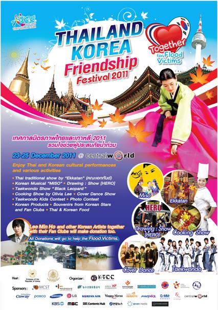 Thailand-Korea Friendship Festival 2011