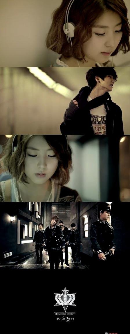 MV Crazy