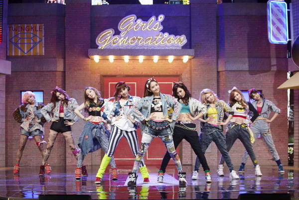 MV I Got a Boy