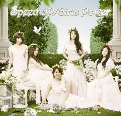 MV Speed Up