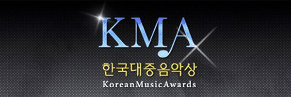 2012 Korean Music Awards