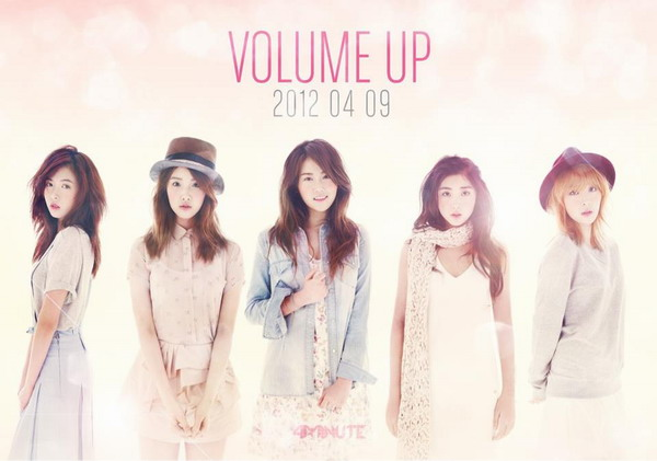MV Volume Up