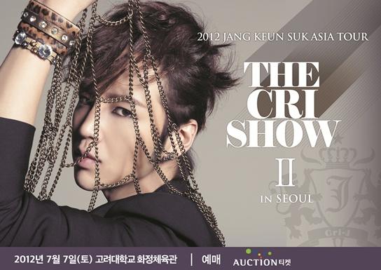 2012 THE CRI SHOW 2