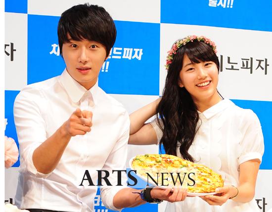 Jung Il Woo & Suzy