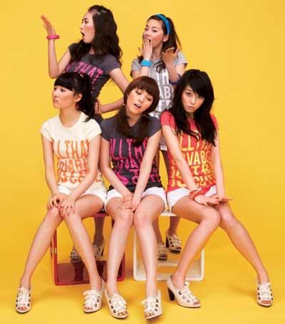 MV Like This
