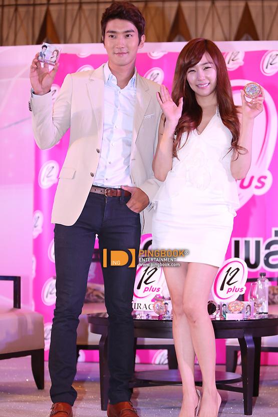 Siwon-Tiffany