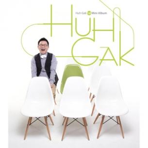 MV Sick Huh Gak