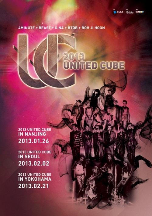 2013 UNITED CUBE CONCERT
