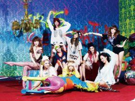 Girls Generation Romantic Fantasy